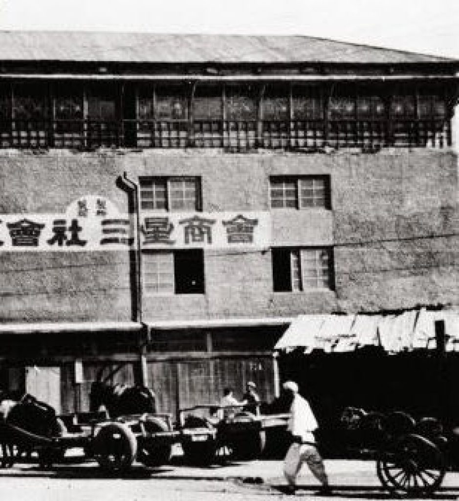První továrna značky Samsung.